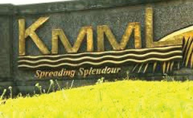 KMML. (Photo: DC/File)