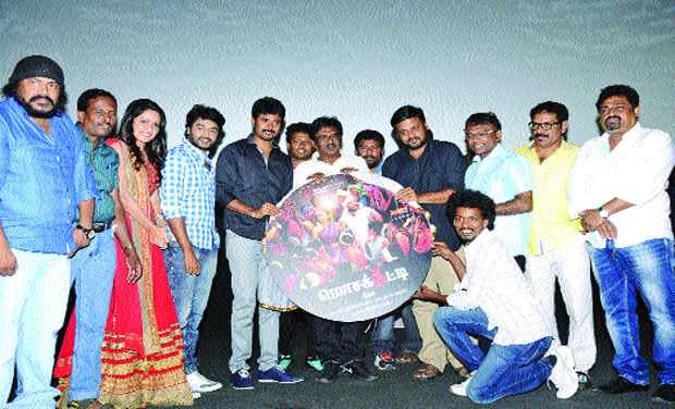 Mosakutty movie audio launch   (Photo: DC)