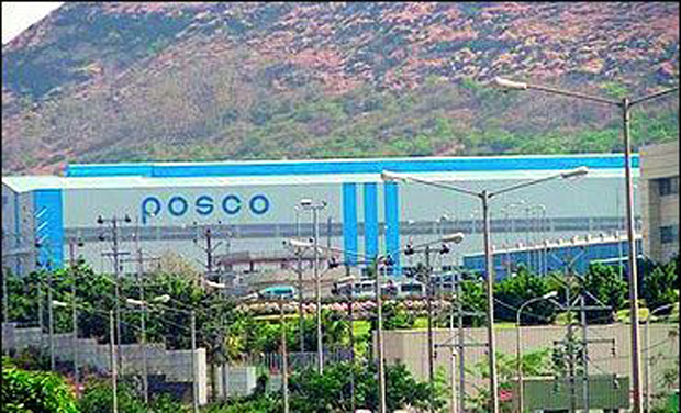 South Korean steel giant Posco