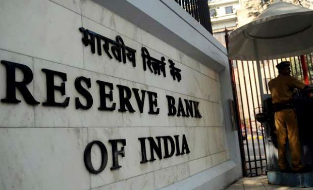 Reserve Bank of India. File photo- DC