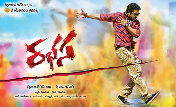 The promotional poster of Rabhasa.