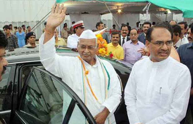 Madhya Pradesh Governor Ram Naresh Yadav. (Photo: PTI/File)