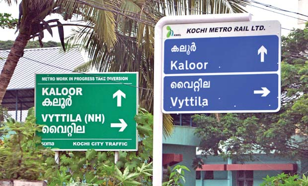 Duplication of sign boards rampant in city
