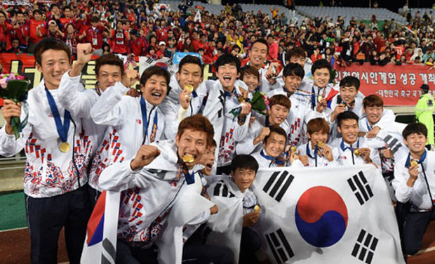 South Korea gold AFP 0 - Asian Games North And South Korea