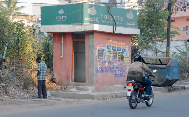 A file photo of an unkempt public toilet in the city. A man can be seen relieving himself outside the toilet.(Photo: DC)