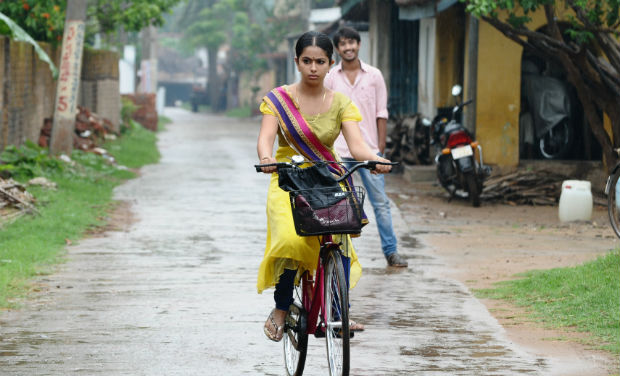 A still from the movie 'Uyyala Jampala'