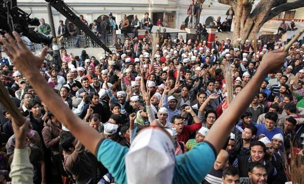 AAP supporters during a rally (Photo: DC Archive)