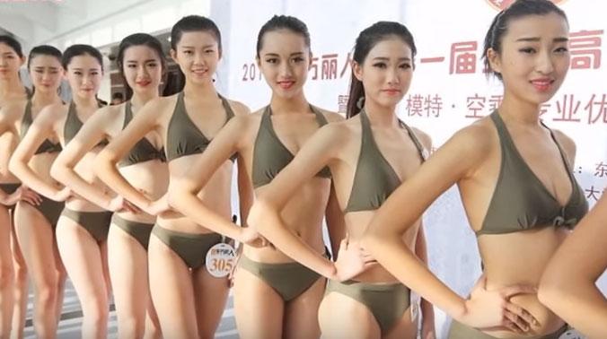 Bikini Model Jobs