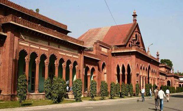 Aligarh Muslim University (Photo: PTI)