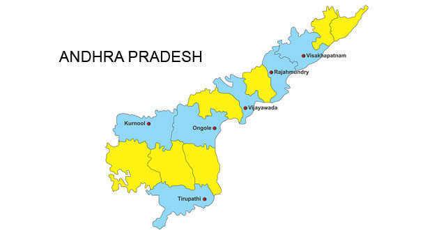 Andhra Pradesh map. Photo: DC