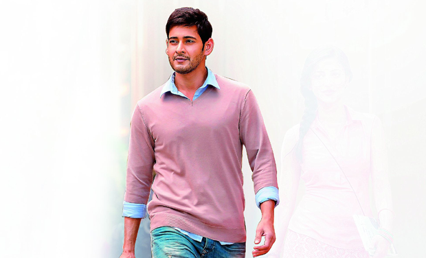 Mahesh Babu in a still from the upcoming movie Srimanthudu