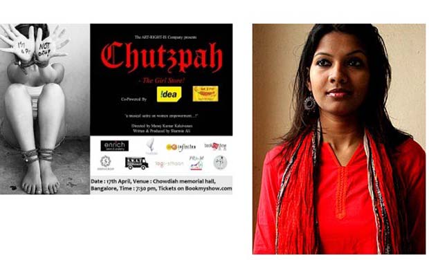 Chutzpah is written by Bengaluru-based playwright Sharmin Ali (right) (Photo: mytheatrecafe.com)