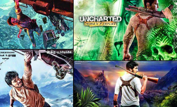 Indrajith In Uncharted Territories