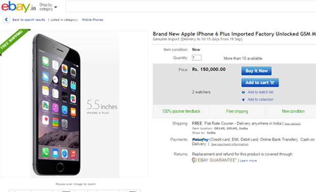 Pre-orders for the  iPhone 6 Plus has already started; ebay.in