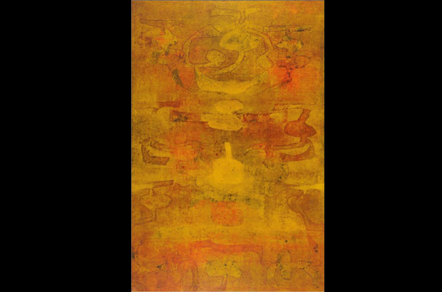 This untitled painting by Vasudeo S Gaitonde set a record after selling for $3.8 million or Rs 237 million in Mumbai in December 2013. Photo: AP