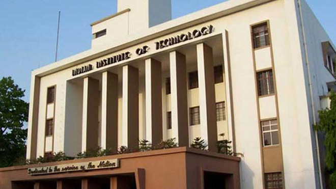 Guntur to house IIT, IIM, AIIMS