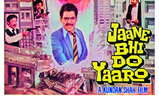 superhit-films-of-bollywood-with-no-song-in-it-गाने ना होने बावजूद ये फ़िल्में थी सुपरहिट, कई अवार्ड्स भी जीते