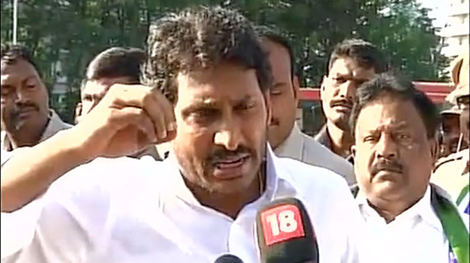 YSR Congress president Jagan Mohan Reddy (Photo: ANI Twitter)