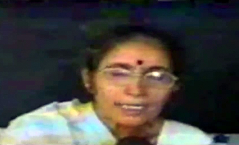 BJP prime ministerial candidate Narendra Modi's wife Jashodaben (Photo: YouTube grab)