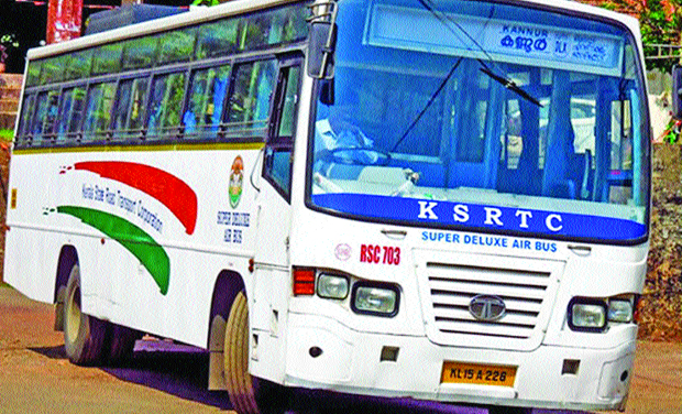 Kannur Deluxe bus (Photo: KSRTC blog)