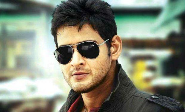 Mahesh Babu Actor
