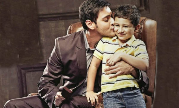 Mahesh Babu and son Gautham. (Photo: DC/File)