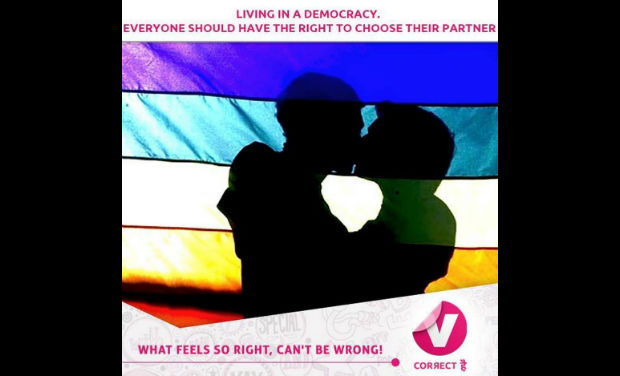 free gay pron site