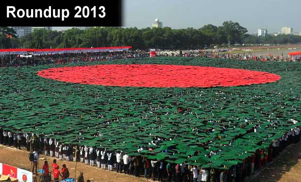 On December 16, 27,117 volunteers from the Bangladesh Army and the general public stood up with red and green placards to form the national flag of Bangladesh in Dhaka to break the Guinness World Records' record for the biggest national flag. The