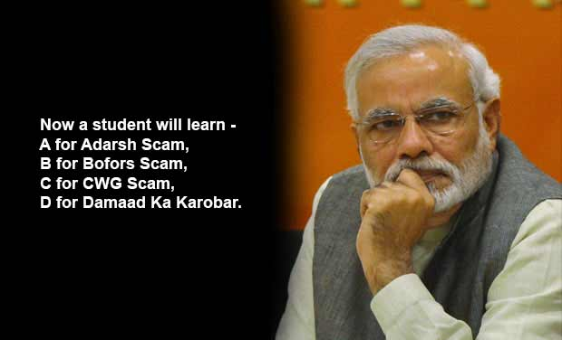 Narendra Modi's famous quotes on thief, mosquitoes, Shahzada