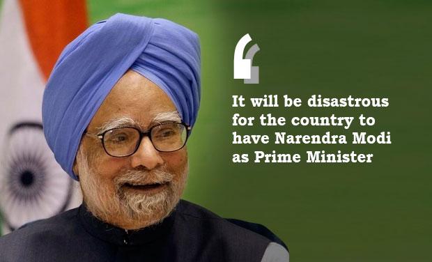 Manmohan Singh's famous quotes