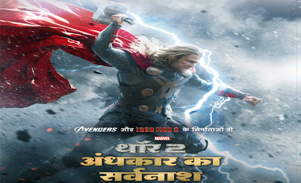 thor 1 movie download in hindi