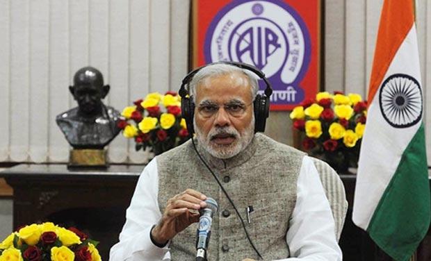 Prime Minister Narendra Modi (Photo: Instagram)