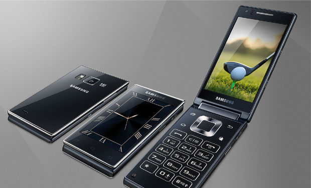 New Flip Phones 2020 Samsung unveils its second flip phone with 16MP camera