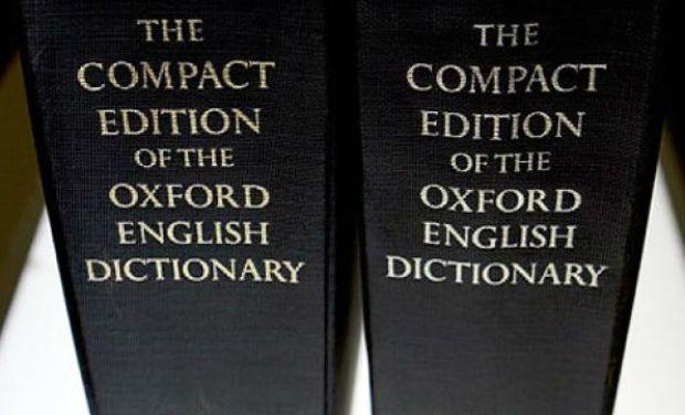 Oxford English-Hindi dictionary app, English-Urdu version soon