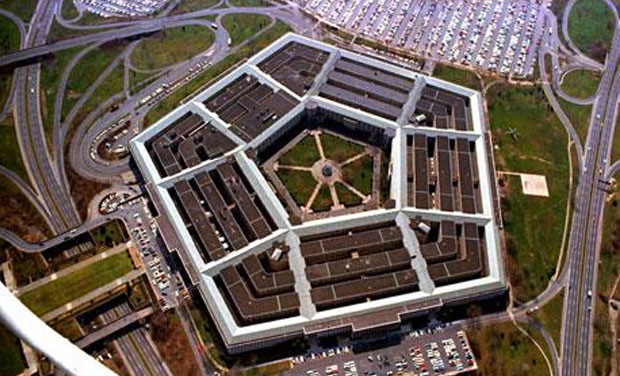 Pentagon building (Photo: AP)