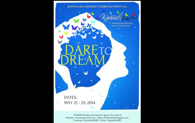 The poster designed by Punith for Kashish