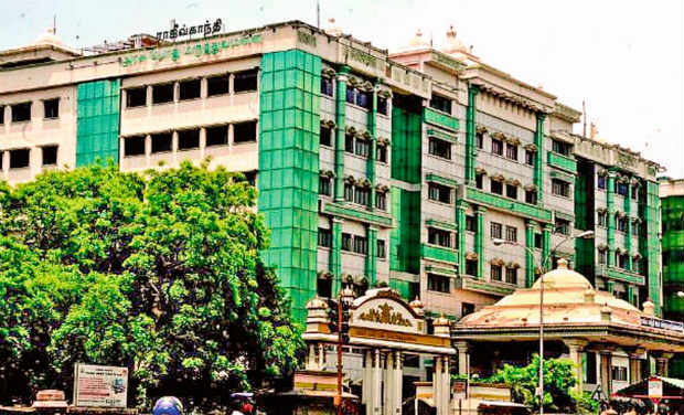 Infrastructure Boost To Government Hospitals
