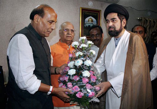 Image result for rajnath singh in lucknow with muslims