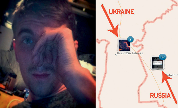 Selfies by Russian soldier Alexander Sotkin appear to come from Ukraine.