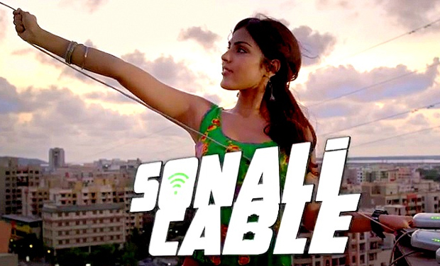A still from the movie 'Sonali Cable'