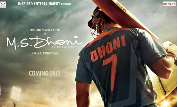 'M S Dhoni- The Untold Story' movie poster