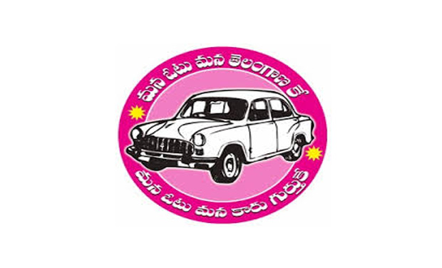 Telangana Rashtra Samithi logo (Photo: Youtube)