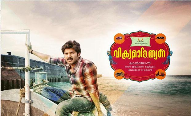 Vikramadithyan movie poster