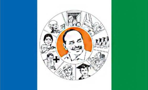 YSRC party logo. Picture for representation purpose.
