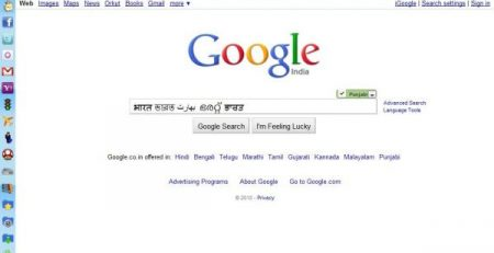 epic web browser india