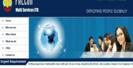 recruitment mobile application development india