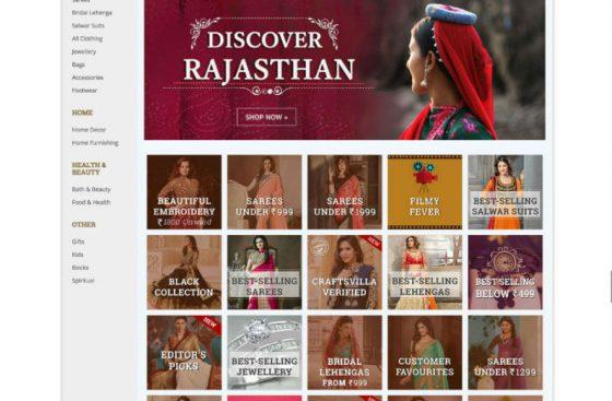 handicrafts ecommerce development india