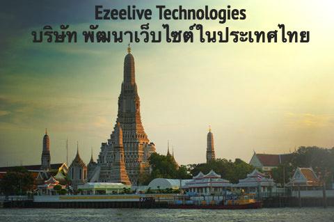 Website Development Company Thailand