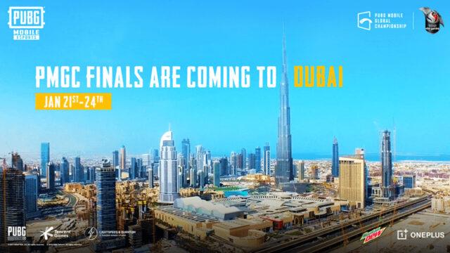 ที่สุดของโลก 16 ทีม มุ่งสู่ศึกตัดสิน PUBG MOBILE GLOBAL CHAMPIONSHIP 2020 FINALS 21 มกราคม 2021