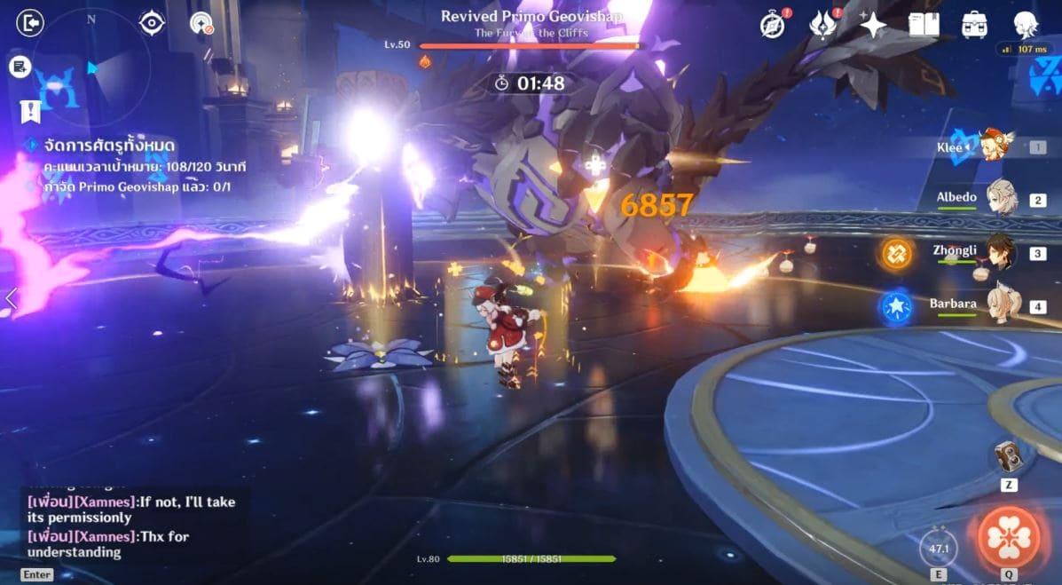 Genshin Impact Legend of the Vagabond Sword 04 ตำนานการต่อสู้แห่งสายลม